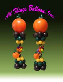 Decoration Under The Sea Balloon Columns Balloon Decor San Antonio