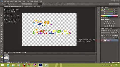 tutorial photoshop tulisan bayu kenangan tutorial photoshop tulisan yang ada