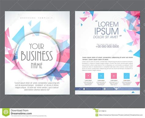 advertisements template magazine advertisement template template business