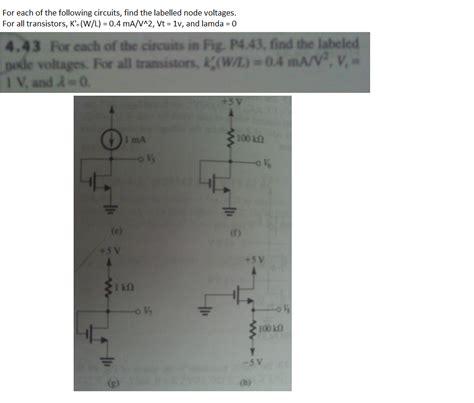 schuko wiring diagram nema wiring diagram wiring