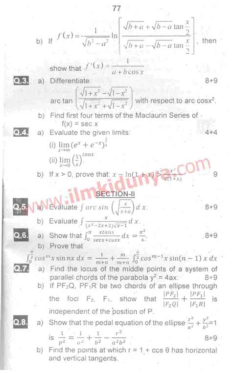Bsc Essay Notes by Past Papers 2017 Punjab Bsc Part 1 Mathematics General Calculas A Sub