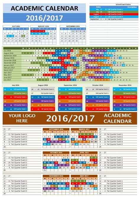 excel 2016 construction kit 1 calendar and year planner books free 2016 2017 school calendars template