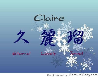 claire meaning popularity origin of baby name claire claire meaning popularity origin of baby name claire
