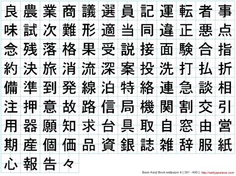 pattern japanese write keeping pace in japan kanji arcane