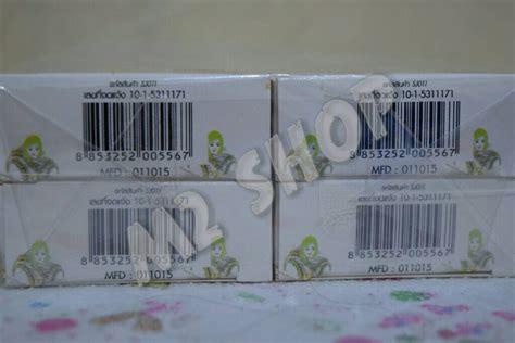 Sabun Beras Ori Thailand K Brothers Termurah Grosir jual sabun beras thailand k brothers original m2 shop