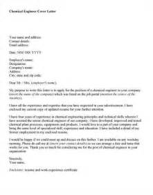 Chemical Engineering Cover Letter chemical engineer cover letter