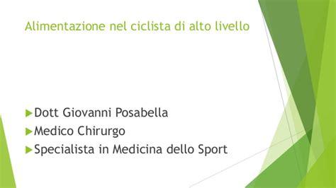 alimentazione ciclista alimentazione nel ciclista prevenire il doping con la
