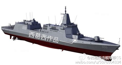 type  ddg large destroyer thread page  china