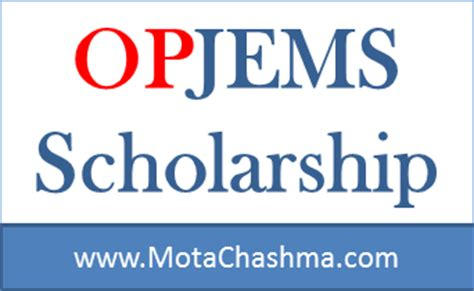 Jindal Scholarship For Mba by Opjems Scholarship 2017 Result Declared
