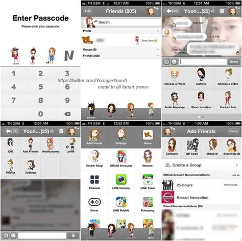 theme line exo iphone ข นตอนและว ธ การต ดต ง theme snsd บนแอพ line สำหร บ iphone