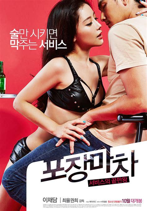 film korea lawas korean movie quot street stall quot hancinema the korean