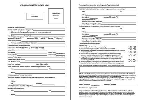 cara membuat visa wisata ke jepang isamu no heya tata cara dan persyaratan membuat visa jepang
