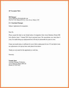 Letter Of Resignation Sle Email by 5 Sle Of Resignation Letter One Month Notice Notice Letter