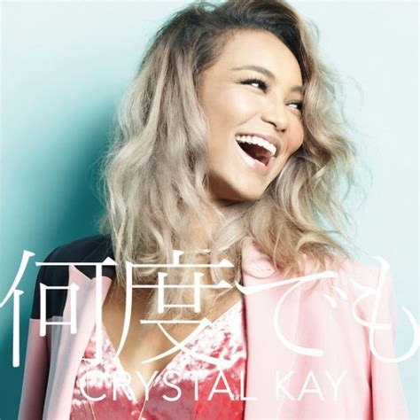 crystal kay crystal kay announces digital single quot nando demo quot 11th album