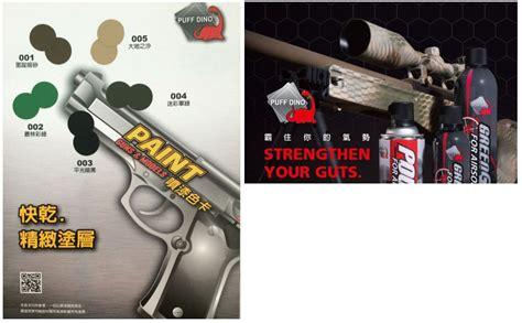 spray painter dino puff dino camo spray paint puffdino trade co ltd