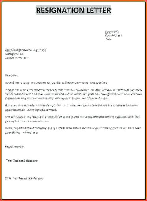 letter of resignation template free professional