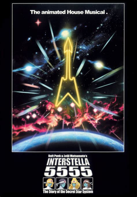 daft punk discovery review discovery by daft punk and interstella 5555 by leiji