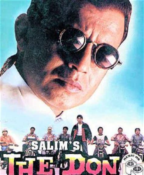 Film The Don Mithun | the don 1995 film wikipedia