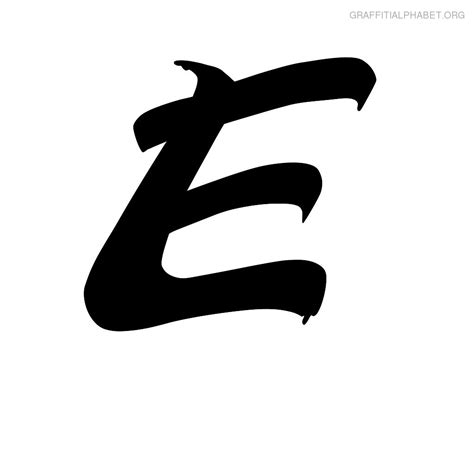 design system e font free letter e in different fonts letters exle