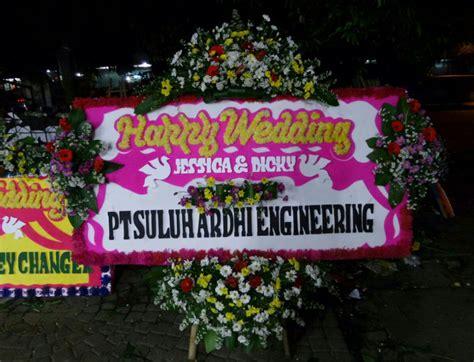 Karangan Bunga Happy Wedding bunga karangan wedding wed 005 toko bunga bandung nelly florist