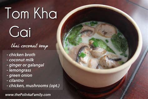 Kai Kitchen Knives tom kha gai thai coconut chicken soup revived kitchen