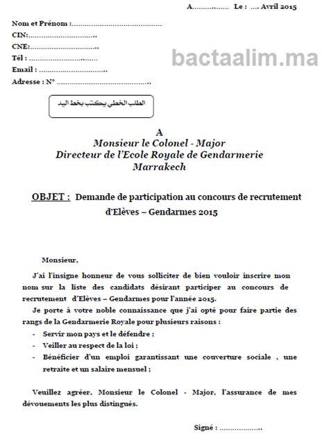 Lettre De Demande D Inscription Au Concours Demande Manuscrite De Participation Au Concours De Gendarmerie Royale 2015