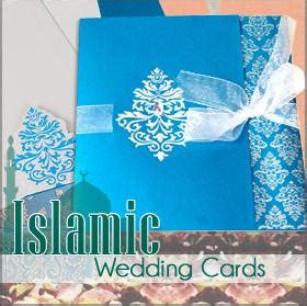 Muslim Wedding Cards Canada muslim wedding invitations in canada