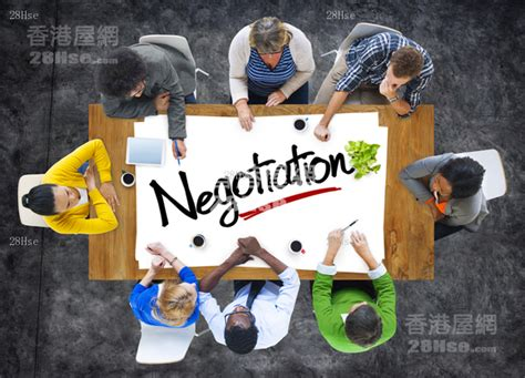 negotiating house price price negotiation for buying a property in hong kong guides to buy property 28hse