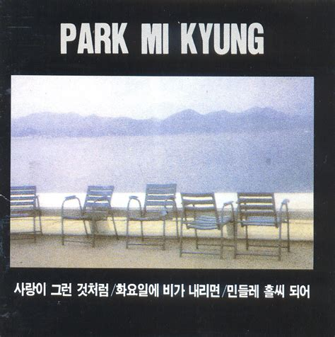 Park Mi Kyung dl mp3 park mi kyung again ost part 4 hulkpop