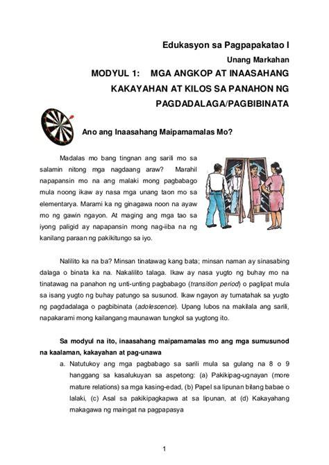 Mga Halimbawa Ng Research Paper Sa 2 by Halimbawa Ng Term Paper Tungkol Sa Edukasyon Help Me Write My Thesis Statement Dissertation Help