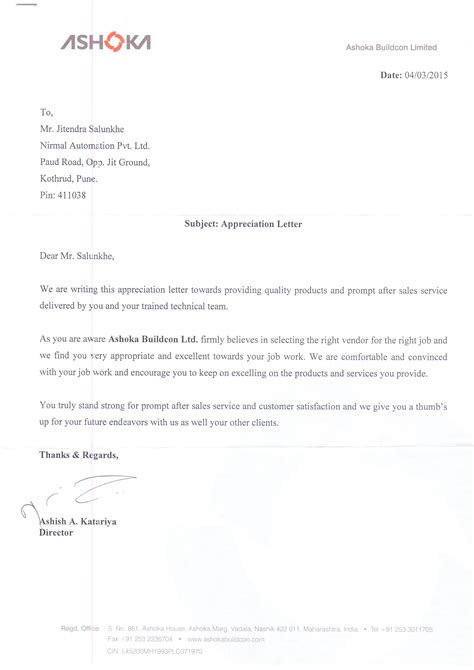 appreciation letter offer appreciation letter ashoka buildcon limited 04 03 2015