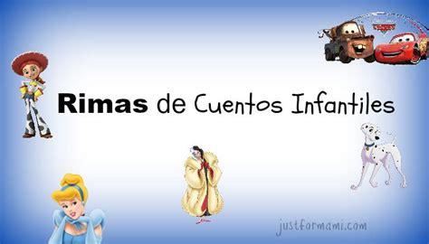 rimas cortas para ni os el payaso just for mami rimas para ni 241 os de cuentos infantiles just for mami