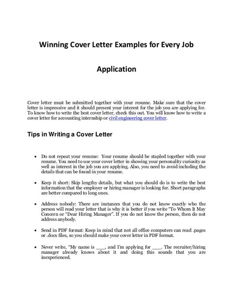 Cover Letter Exle If You Don T The Name Cover Letter Name Exle