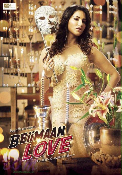 movie box office february 2016 new poster of beiimaan love as on 14 feb 2016 pics