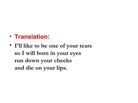 3 easy spanish short short poem in spanish
