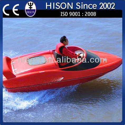 motorboat in spanish hison venta directa de f 225 brica motor de lancha r 225 pida