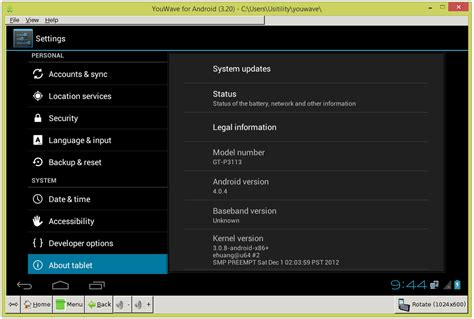 software youwave full version youwave for android 4 0 2 patch full punasesri s blog