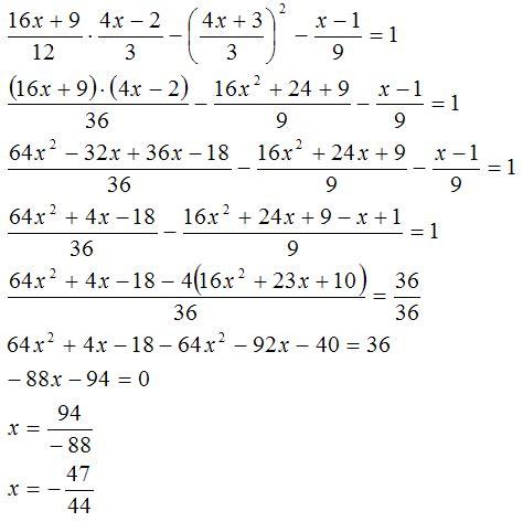 imagenes ecuaciones matematicas ecuaciones de primer grado