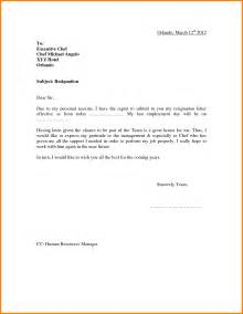 Letter Of Resignation Due To School by 7 Due To Personal Reasons Leave Letter Cashier Resumes
