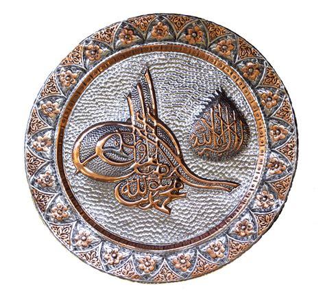 impero turco ottomano emblema dell impero ottomano immagine stock immagine di