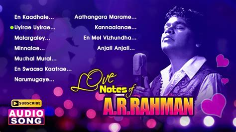 film love notes ar rahman love songs tamil movie songs love notes of
