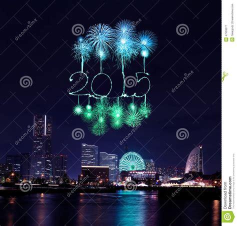 new year fireworks marina bay 2015 2015 new year fireworks celebrating marina bay in