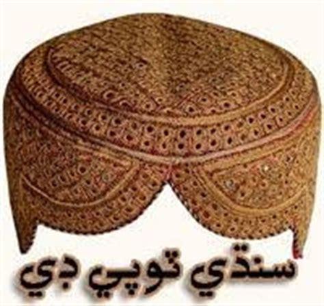 topi drama will not work says shahbaz sharif