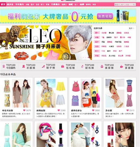 Taobao launches its social network   Marketing China