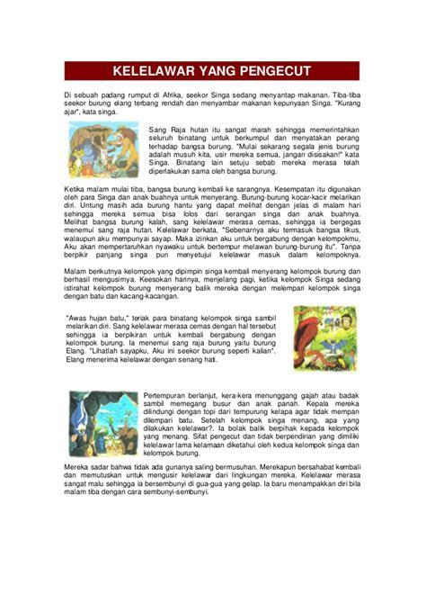 Kumpulan Dongeng Afrika kumpulan dongeng anak