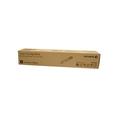 fuji xerox ct201664 black toner cartridge 26k for
