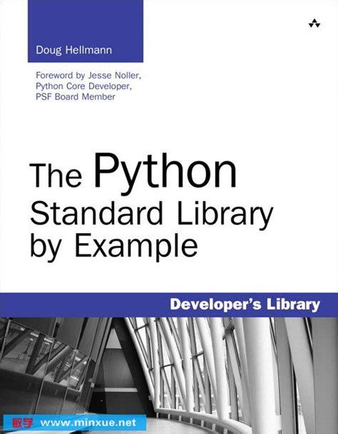 compress pdf python python标准库示例 python standard library by exle 英文文字版 更新
