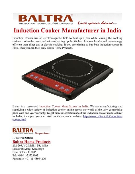 induction cooker manufacturer ppt induction cooker manufacturer in india powerpoint presentation id 7458949