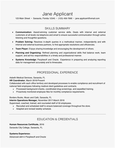key skills for a resume amitdhull co