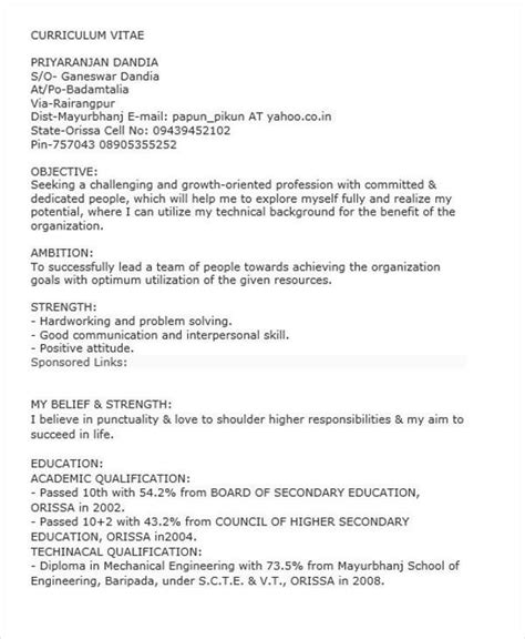 Resume Format For Diploma Freshers by 40 Fresher Resume Exles